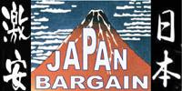 JapanBargain