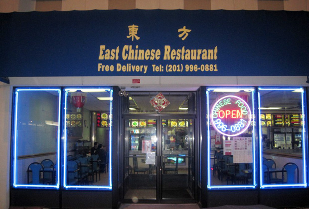 East Chinese Restaurant Pick Up In Hackensack