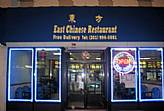 EAST CHINESE RESTAURANT