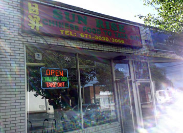Sunrise Chinese Restaurant Glen Head Ny