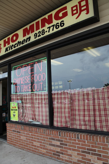 Ho Ming Kitchen - Delivery and Pick up in MILLER PLACE ...