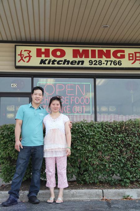 Ho Ming Kitchen Menu