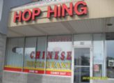 Hop Hing Chinese Restaurant