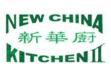 new china kitchen 2 - Chins Kitchen 2