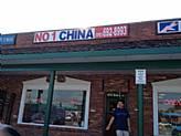 NO 1 CHINA