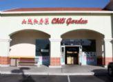 Chili Garden Restaurant