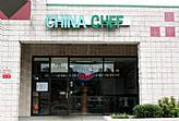 China Chef Restaurant