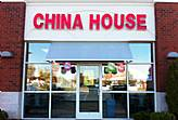 CHINA HOUSE CHINESE RESTAURANT