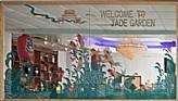 Jade Garden Chinese Restaurant & Sushi Bar