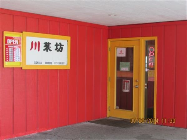 Chuan Cai Fang - 川菜坊