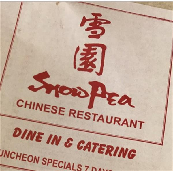 Snow Pea Restaurant - 雪园