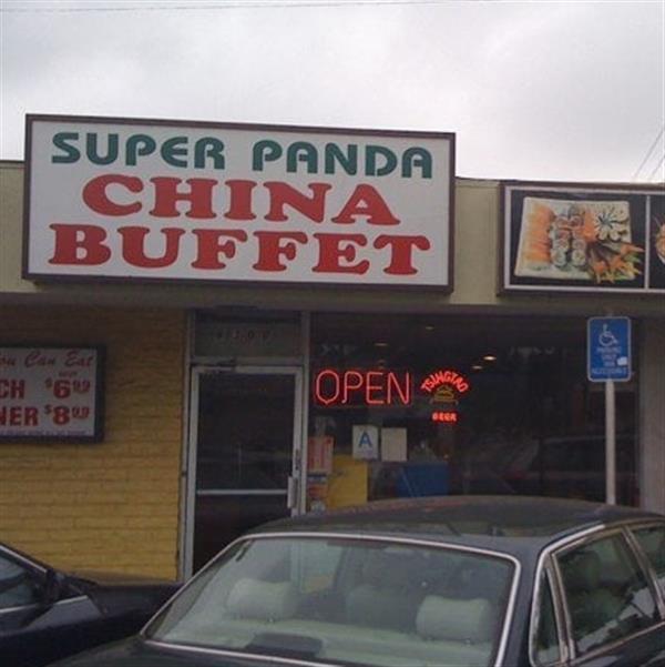 Super Panda China Buffet - 玉村海鮮酒家