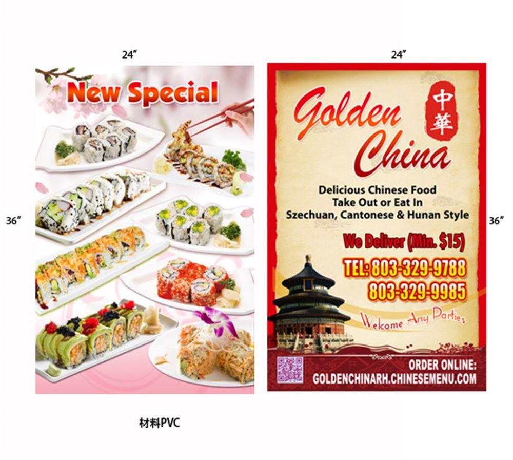 golden china | chinese food | sichuan | mandarin | hunan