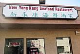 NEW YONG KANG SEAFOOD RESTAURANT