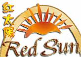Red Sun Buffet
