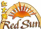 Red Sun Buffet