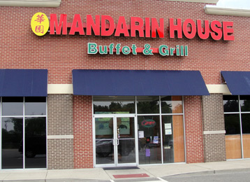 Mandarin House   Interview   Online Coupons, Specials, Discounts. Order  Asian, Chinese Food   Chinesemenu.com