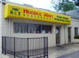 Noodle King Chinese Restaurant