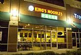KING'S NOODLE INC.