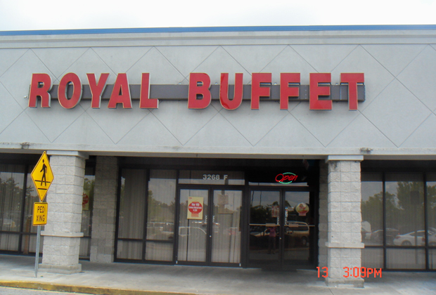 royal buffet pick up in valdosta chinesemenu com rh us chinesemenu com royal buffet valdosta ga prices royal buffet valdosta ga hours