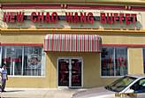NEW CHAO WANG BUFFET