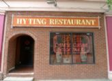 Hyting Restaurant