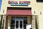 China Buffet New York Style