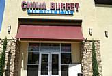 China Buffet New York Style