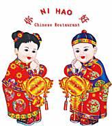 NIHAO CHINESE RESTAURANT
