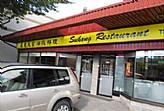 SU HANG RESTAURANT