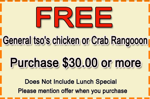 Dragon City Chinese Food Indianapolis
